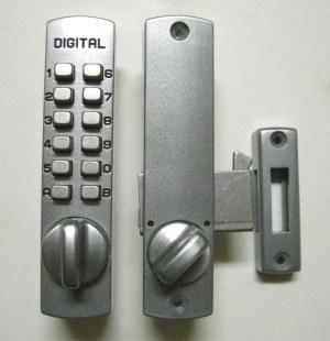 Digital Door Lock Store